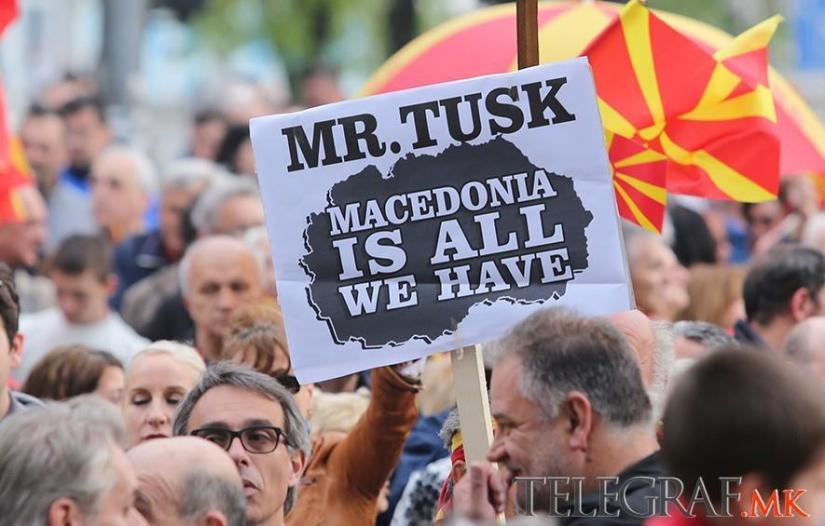 За_заедничка_Македонија_-_протест_пред_ЕУ_03-04-2017__19_